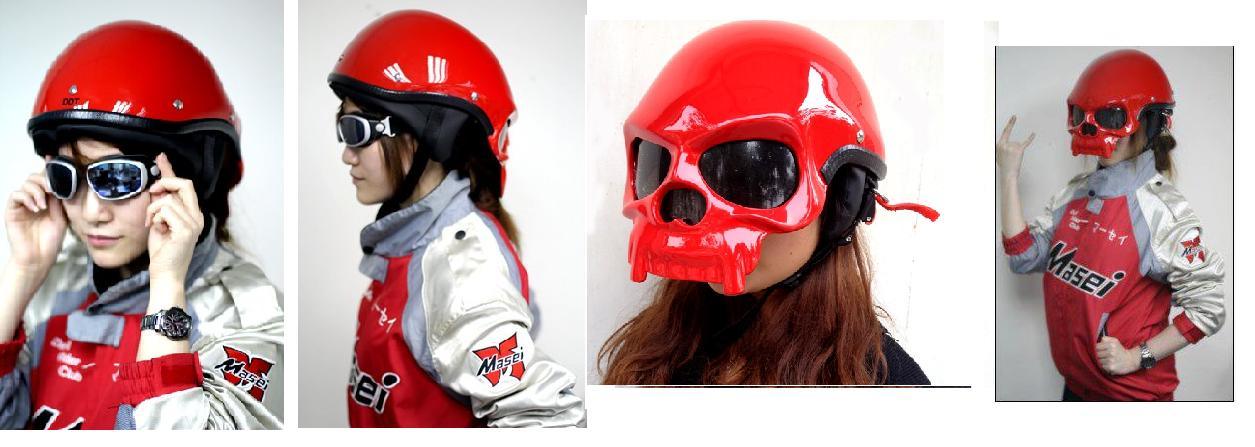 masei skull motorcycle helmet on
