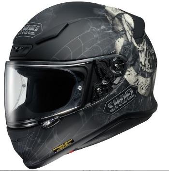 shoei-rf-1200-brigand-helmet