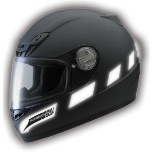 Motorcycle Helmet Graphics The Easy Helmet Upgrade - Reflective helmet decals